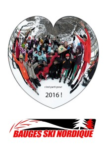 2016 BSN